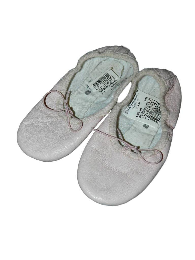 Jó állapotú Egyéb márka Rózsaszín balerinacipő (28)