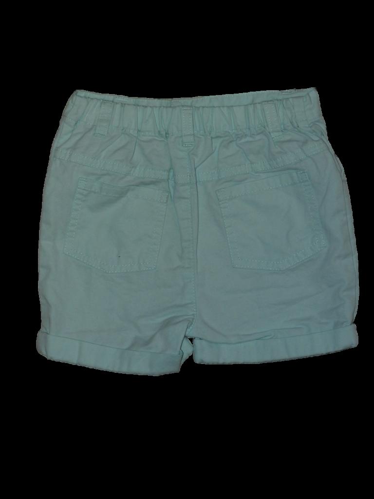 Újszerű TU Zöld short (74-80)